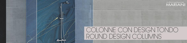 ROUND DESIGN COLUMNS